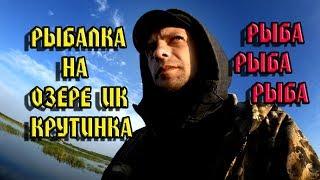 Озеро кадал омская область рыбалка