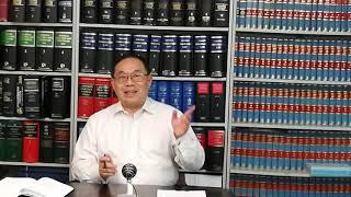 20.03.20「陳震威大律师」 之 廿三条是什么 / 抗疫英雄