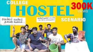 College Hostel Scenario | Veyilon Entertainment