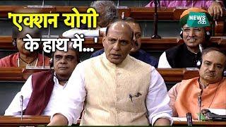 संसद में गूंजा देवरिया बालिका गृह का कांड, क्या बोले गृह मंत्री? | BIG STORY | NewsTak