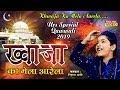 Khwaja Garib Nawaz Best Qawwali | Khwaja Ka Mela Aarela Apun Ajmer Ja Rela | अजमेर उर्स 2019