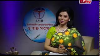 Anal Fissure Treatment Bangladesh By Prof. Dr. AKM Fazlul Haque And Dr.Asif Almas Haque On GTV