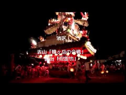 0 山笠のでかさは日本最大級!地元の祭り【浜崎祇園祭】に行ってきた