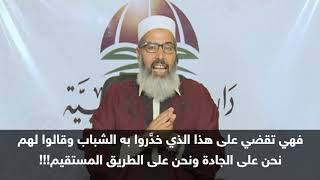 فيديو مميز / عصابة مشايخ السلطان