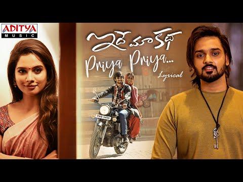 Priya Priya Lyrical - Idhe Maa Katha Songs