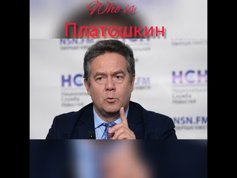 Вопрос от подписчиков! Платошкин - брат Медведева?! 🤔 #таро#Платошкин#Медведев