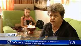 Павлодарда жаңа тұрғын үйдің іргетасы сөгіле бастады