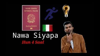 Italian passport ki jankari / information about new Rules for Italian nationality...