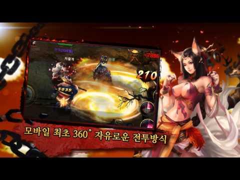 Video of 천투 온라인