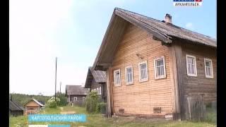 Ошевенский Погост - самая красивая деревня в России
