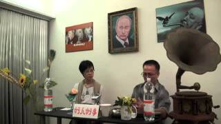 郭兆明博士 談張三豐