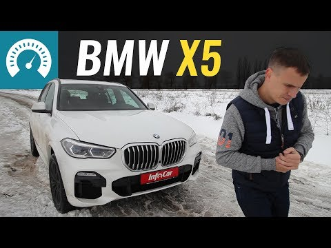 Bmw X5 G05 Кроссовер класса J - тест-драйв 4