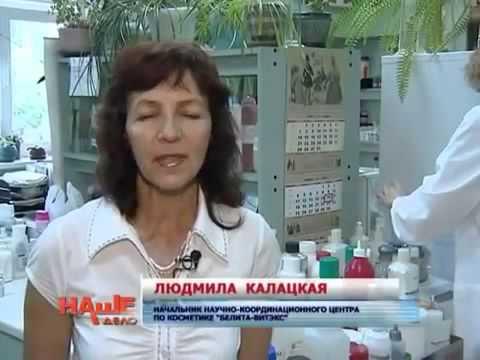 Oznacza aby wzmocnić włosy dziecka