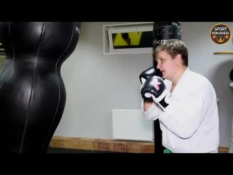 Боксерский мешок Бойко-Спорт (силуэт) №2 ПВХ 950-1100 гр/м2, 55-65 кг