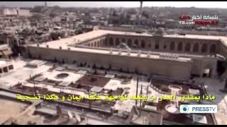 وثائقي مترجم - حلب من المقاومة إلى النصر