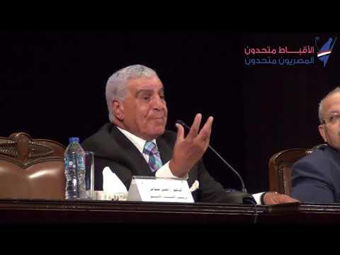العرب اليوم - شاهد: زاهي حواس يؤكد لطلبة جامعة القاهرة أننا لسنا عرب