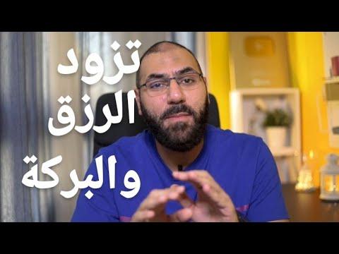 safaa1329434's Video 166294981631 K1N6Vvfr26w