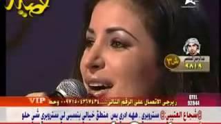 نجاح المساعيد - الشفاه