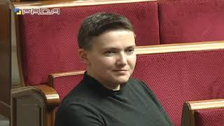 Голосование по Савченко за арест и задержание Верховная Рада Украины 22.03.2018