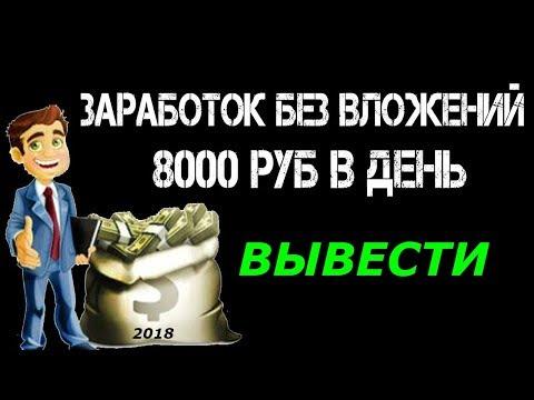 Bldtabs программа для заработка криптовалюты