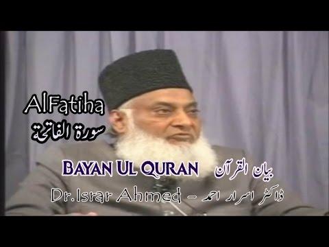 Tafseer of Surah Fatiha