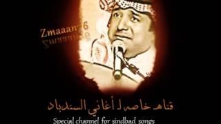 راشد الماجد - غالين ( البوم المسافر 1996 )