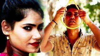 प्यार में लड़की से बेवफाई   - YouTube