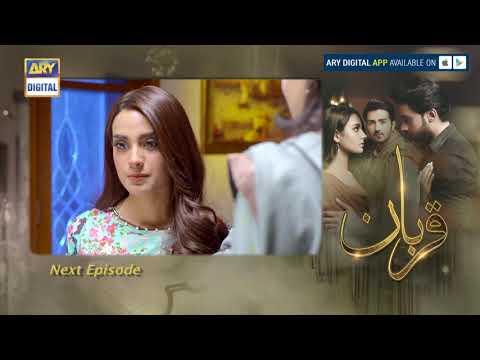 Qurban Episode 9 & 10 ( Teaser ) - ARY Digital Drama