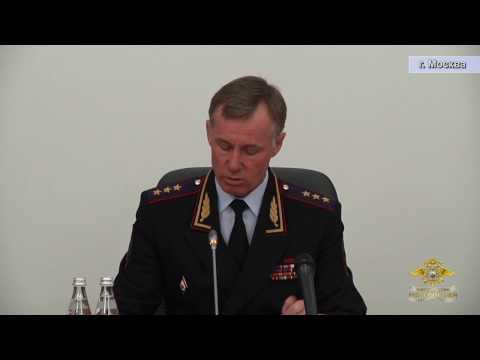 Александр Горовой провел заседание Оперативного штаба МВД России по профилактике правонарушений