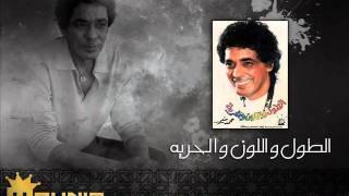 تحميل اغاني 7 - هاي هاي - الطول و اللون و الحريه - محمد منير MP3