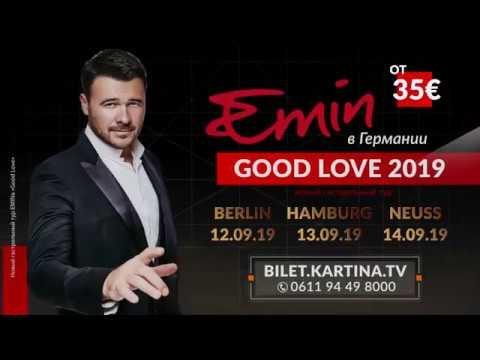 EMIN. Сольный тур «GOOD LOVE» в Германии
