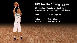 #12 Justin Chang (張家禾) | 高苑工商| 6'0 (183 Cm) | 185 Lbs(84 Kg) | SF/PF | Age: 18