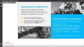 18 сентября стартует АКЦИЯ  « КВАРТИРА СТУДЕНТУ»