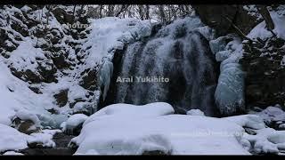 冬の浅間大滝