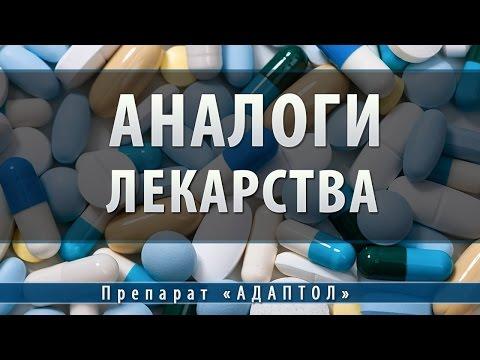Препараты от простатилен цена