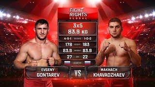 Evgeny Gontarev vs. Makhach Khavadzhaev / Евгений Гонтарев vs. Махач Хаваджаев
