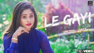 Le Gayi Le Gayi | Dil To Pagal Hai -Shah Rukh Khan | Cute Love Story | Latest Hindi Song | LoveSHEET