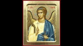 Возвращение ангела-хранителя