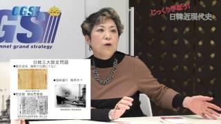 第34話 創氏改名 強制連行 慰安婦について語っておこう【CGS 宮脇淳子】