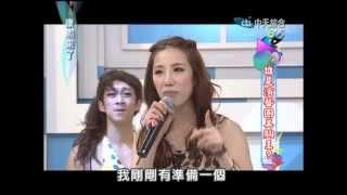 2012.10.30康熙來了完整版 誰是演藝圈美胸王?
