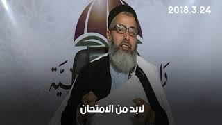 فيديو مميز / مقولة : لو كانوا على حق لنصرهم الله