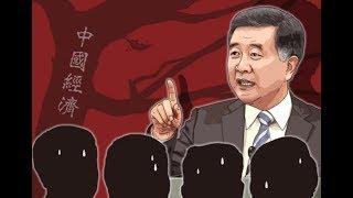《建民论推墙570》央视针对美国贸易战,号召全国人民做好应对准备,不是说好习主席一个人负责的吗?汪洋接见台湾媒体口出狂言,他是你要追捧的下一个明君吗?