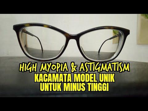 Îmbunătățirea vederii