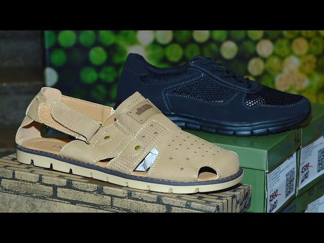 Удобная обувь по приятным ценам