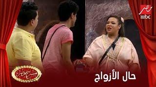 ميرغني وعفيفي يسخران من حال الأزواج المصريين.. ورد كوميدي من ويزو