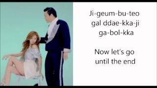 Psy Ft. Hyuna   Oppa Is Just My Style  오빤 딱 내 스타일 [LYRICS ROMANIZED+TRANSLATION]