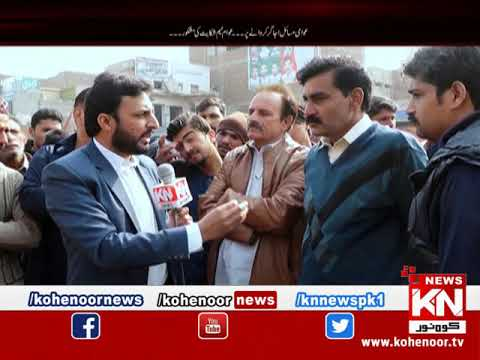 Shikayat 27 January 2019 | Kohenoor News Pakistan |