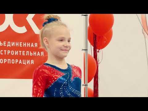 Соревнования Светланы Хоркиной 2019