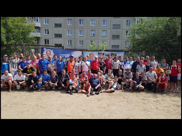 Турнир по мини-футболу памяти С.Бибова