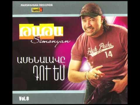 Tata Simonyan – Es sirum em Qez // Amena Lave Du es – Vol.8 // 2009